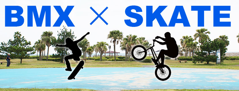 BMX × SKATE Marina JAM 開催!!