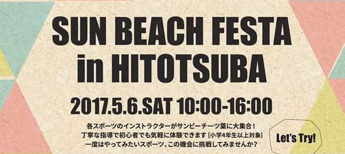 SUN BEACH FESTA in HITOTSUBA !!