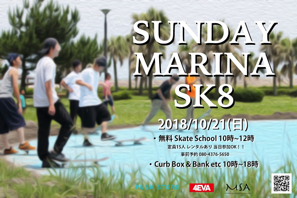 SUNDAY MARINA SK8
