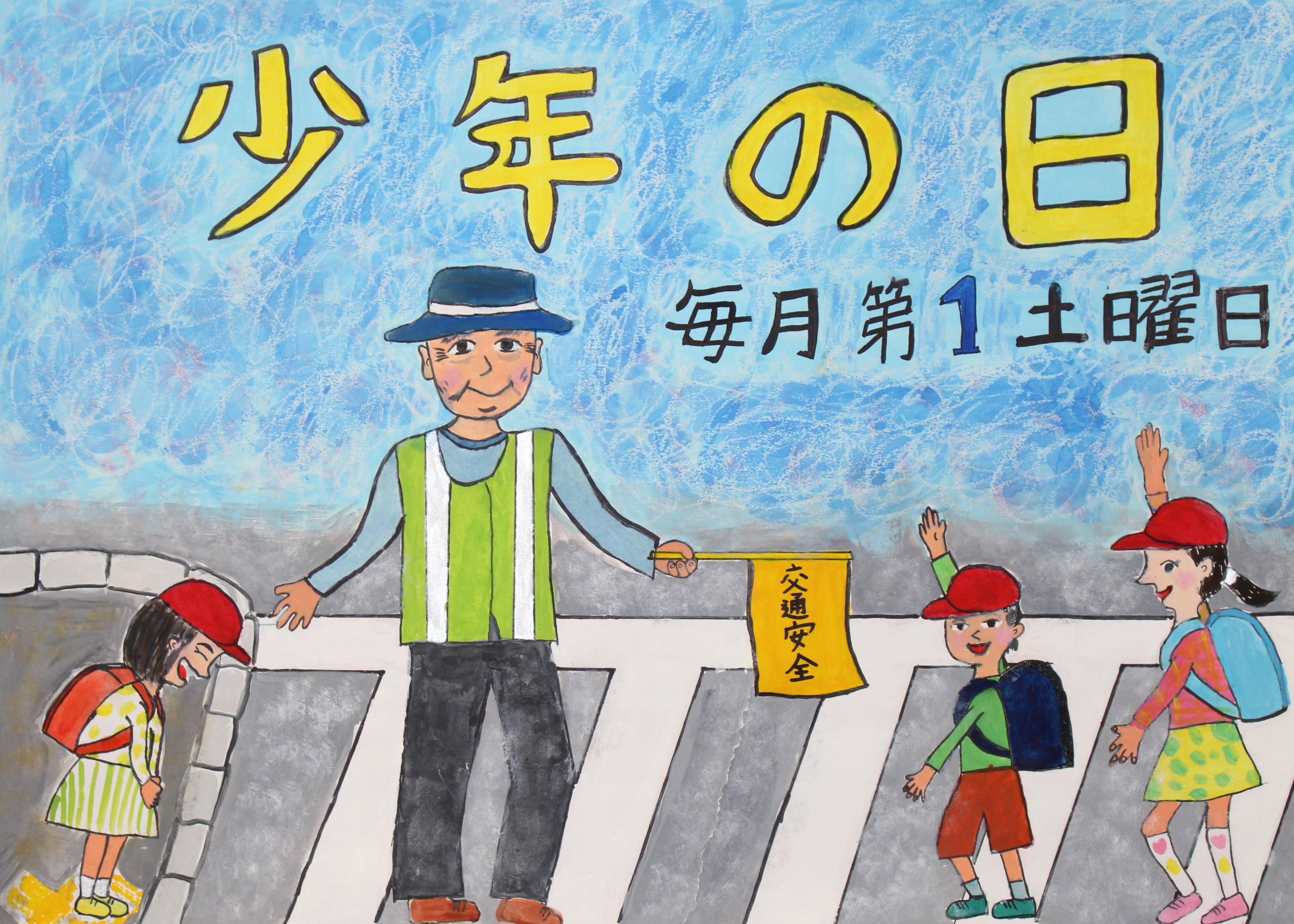 優良賞-高鍋町立高鍋東小学校5年-千手愛佳さん