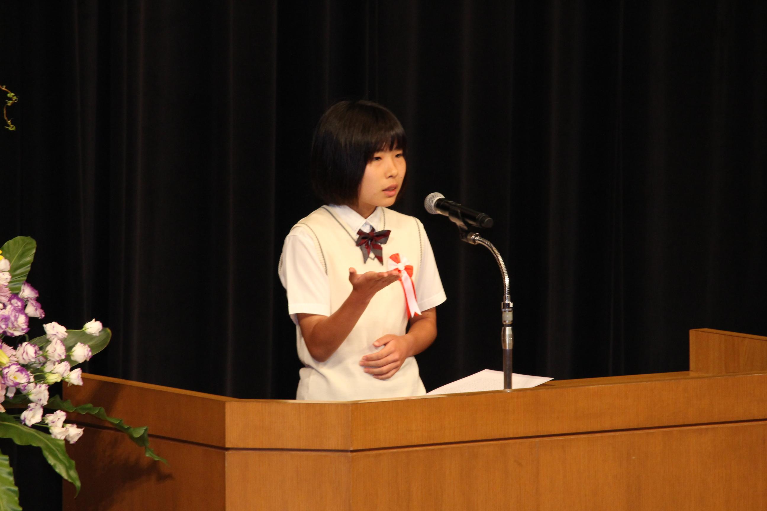 少年の部最優秀賞小川磨美さん