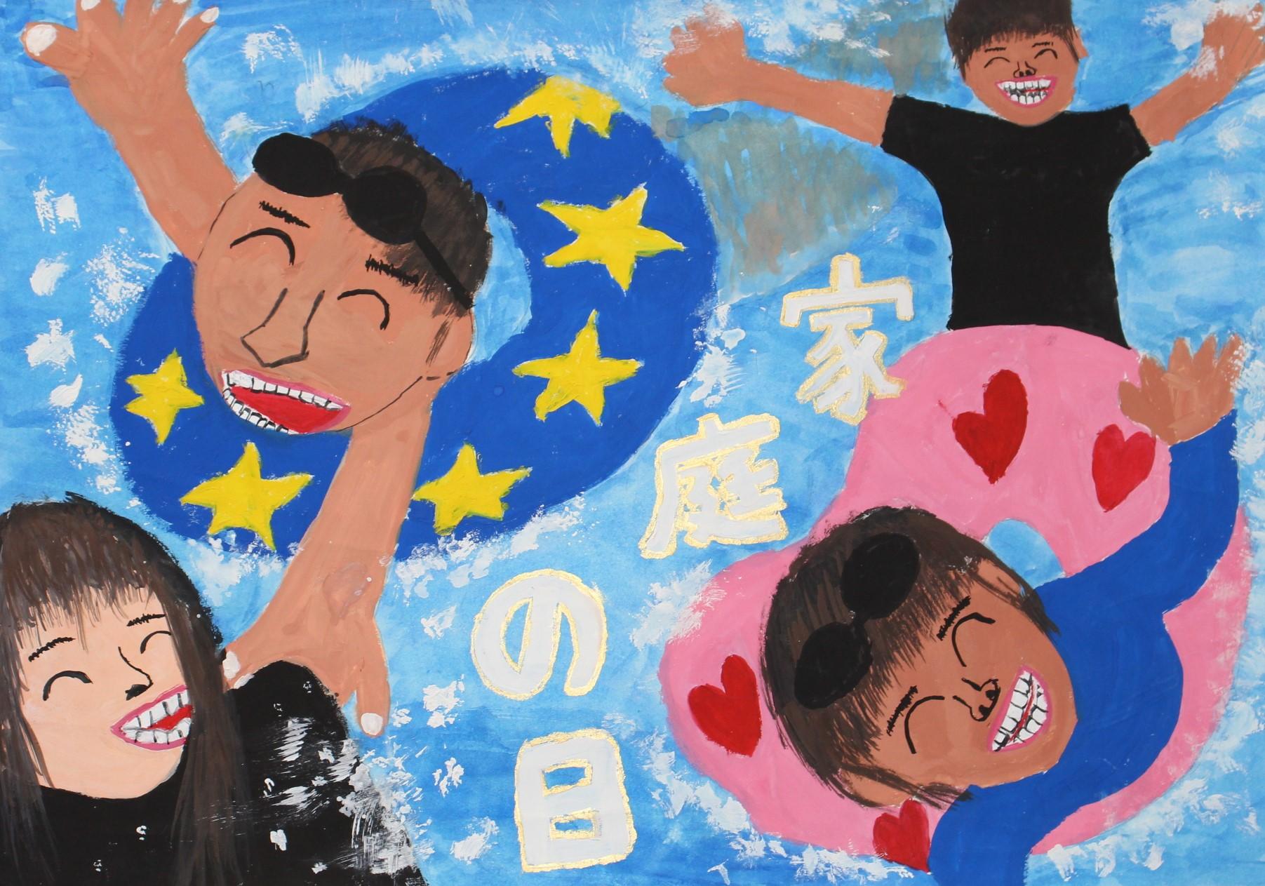 優良賞-宮崎市立潮見小学校 5年濱山 凌央(はまやま りょう)さん