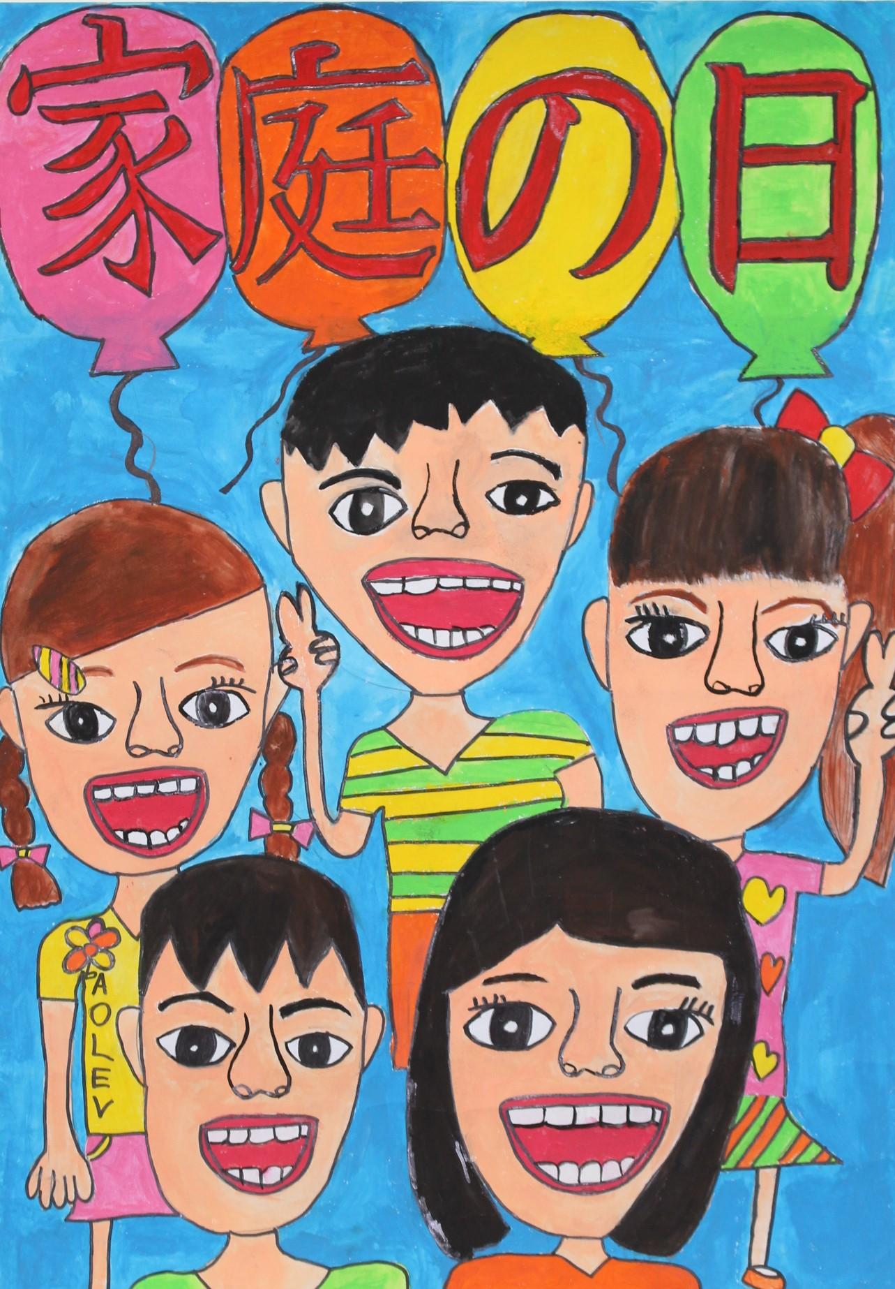 優良賞-宮崎市立学園木花台小学校 5年松下 瑚菜(まつした こな)さん