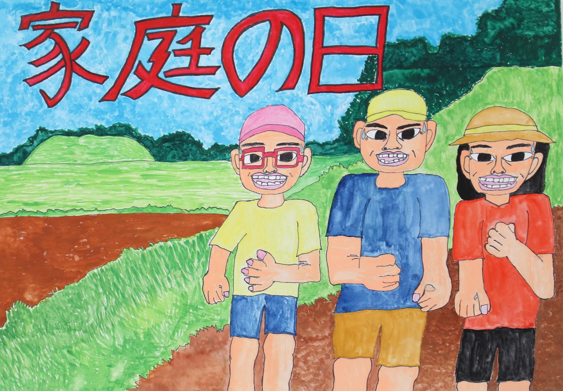 優良賞-日南市立吾田小学校6年-日髙光葵さん.
