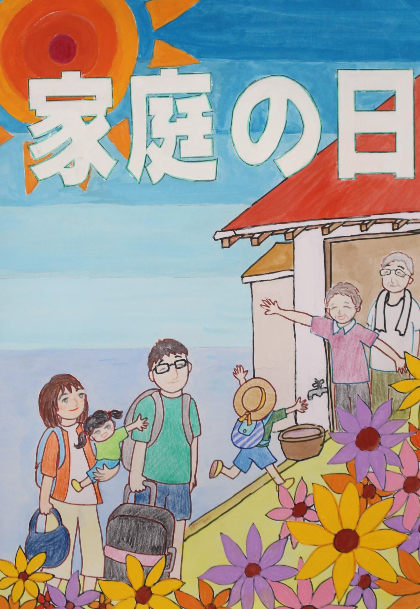 優良賞-日南市立飫肥中学校1年日髙絢音(ひだか あやね)さん