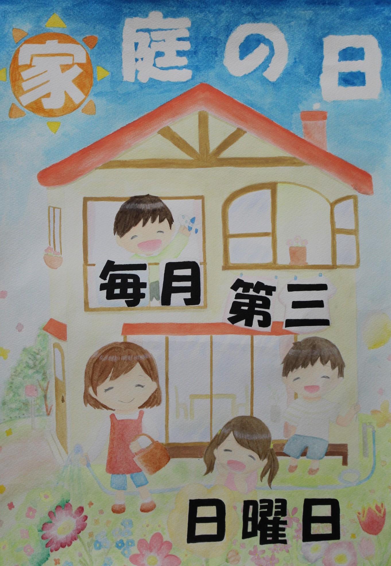 優良賞宮崎県立妻高等学校 3年渡邉 奈々(わたなべ なな)さん