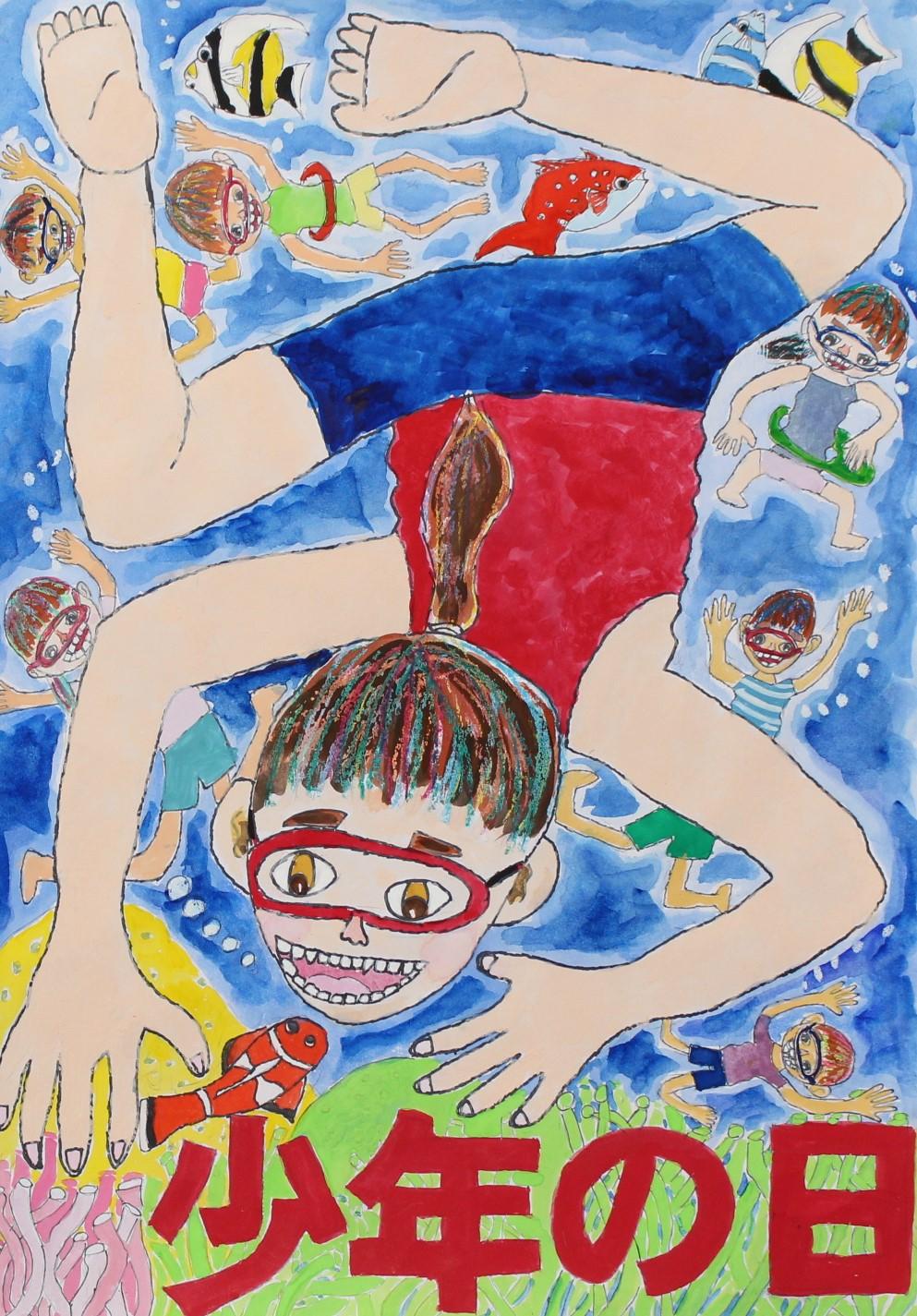 最優秀賞-日南市立飫肥小学校 5年 濱﨑 月乃(はまさき つきの)さん