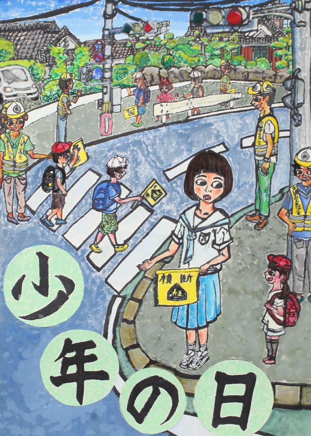 優秀賞-都城市立山之口中学校 1年 生駒 陽菜(いこま はるな)さん