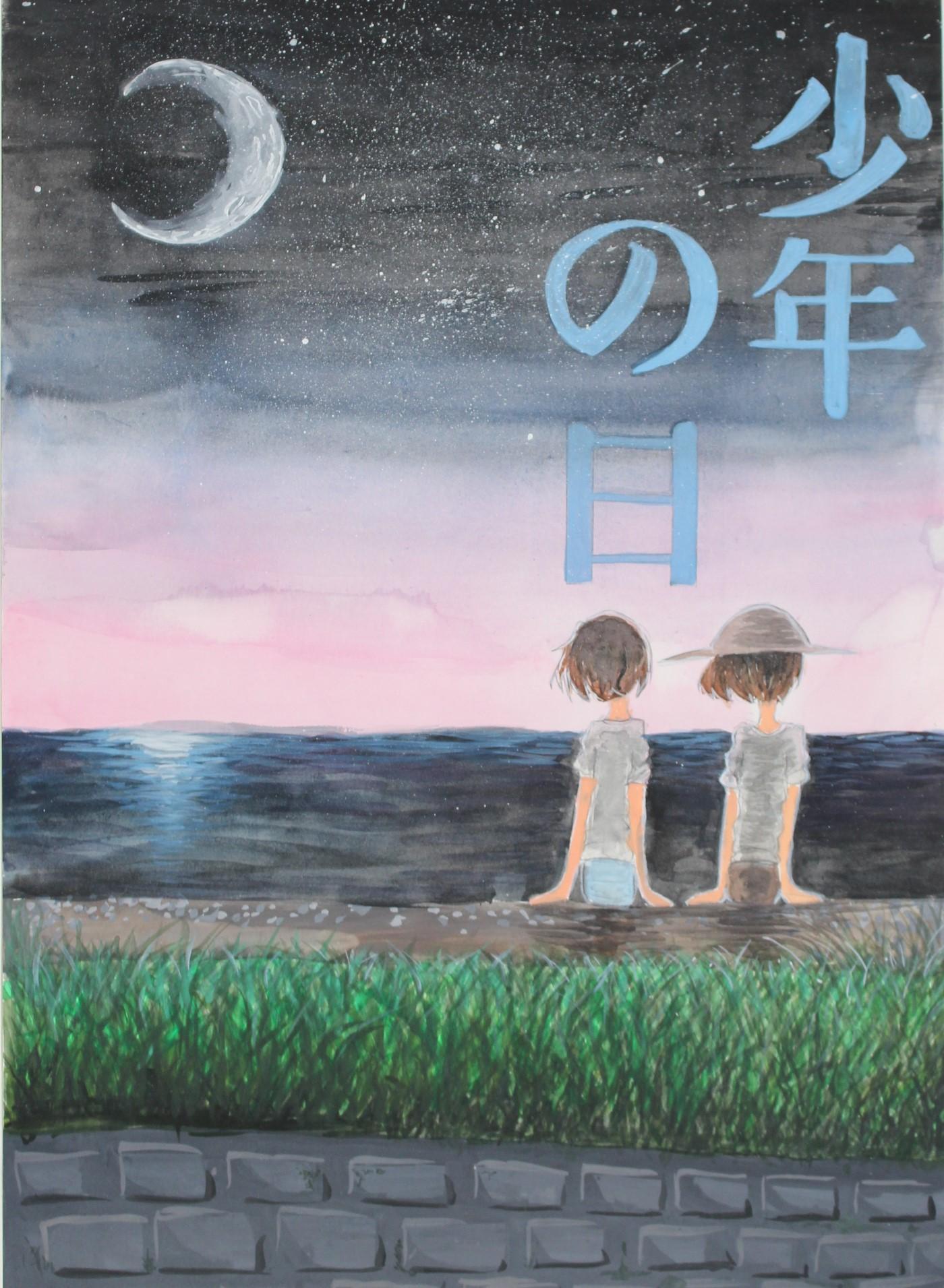 優良賞-宮崎市立田野小学校 6年 太田 美海(おおた みう)さん