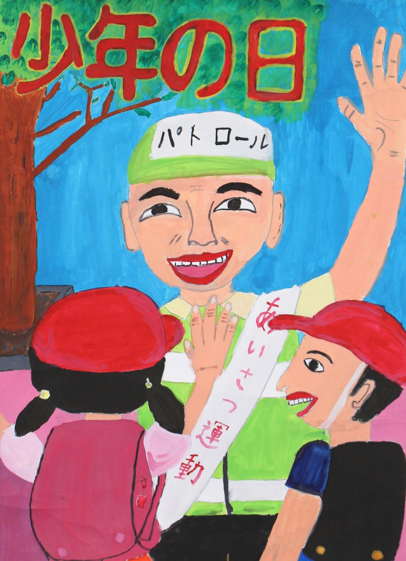優良賞-宮崎市立加納小学校 6年 瀬戸口 麗(せとぐち うらら)さん