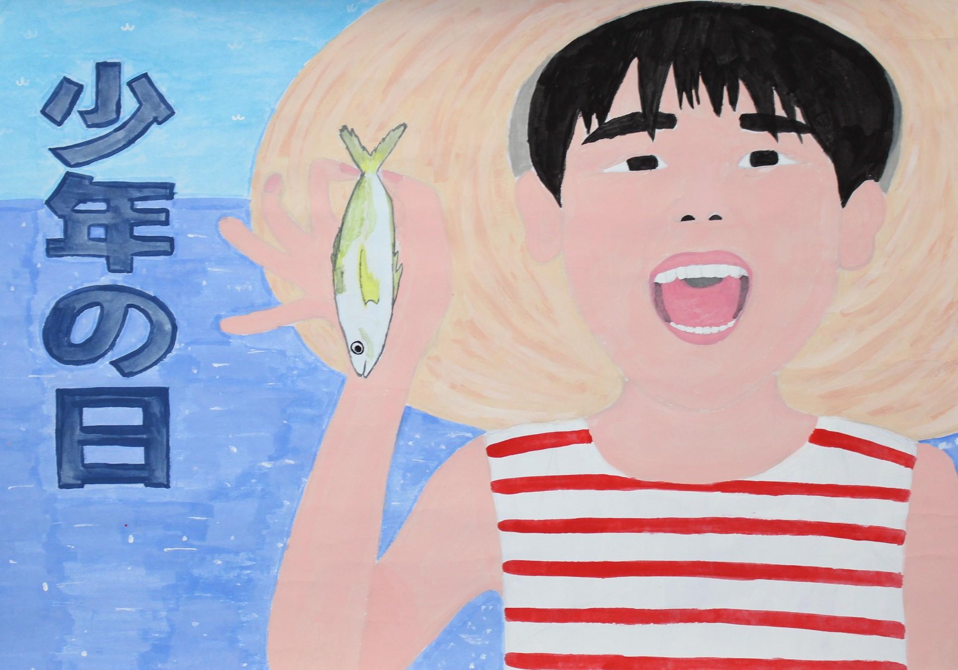 優良賞-日南市立飫肥中学校 2年 内田 彩未(うちだ あやみ)さん