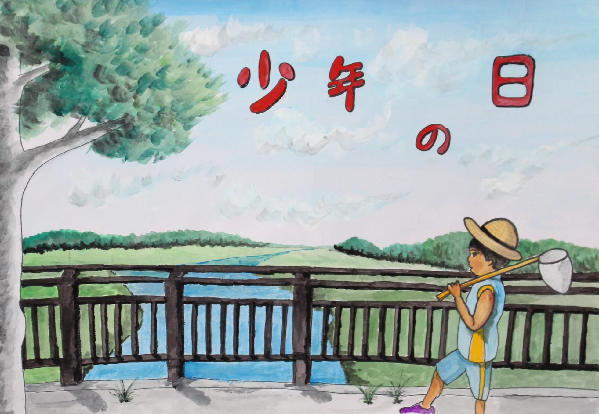 優良賞 小林市立永久津中学校 3年 赤木 理樹(あかぎ りき)さん